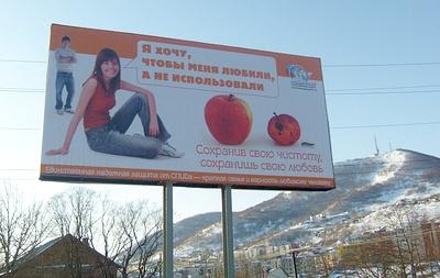Episcop ru сайт посвященный свт луке
