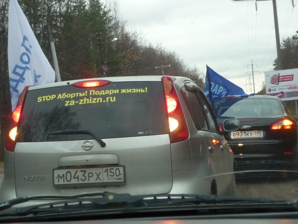 The second pro life car rally has taken place in moscow and other